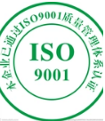 ISO 9001,ISO 14001,OHSAS 18001�J�C